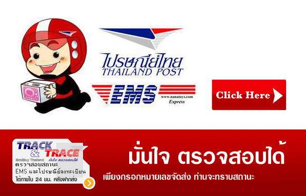 Photo of EMS Thailandpost Track