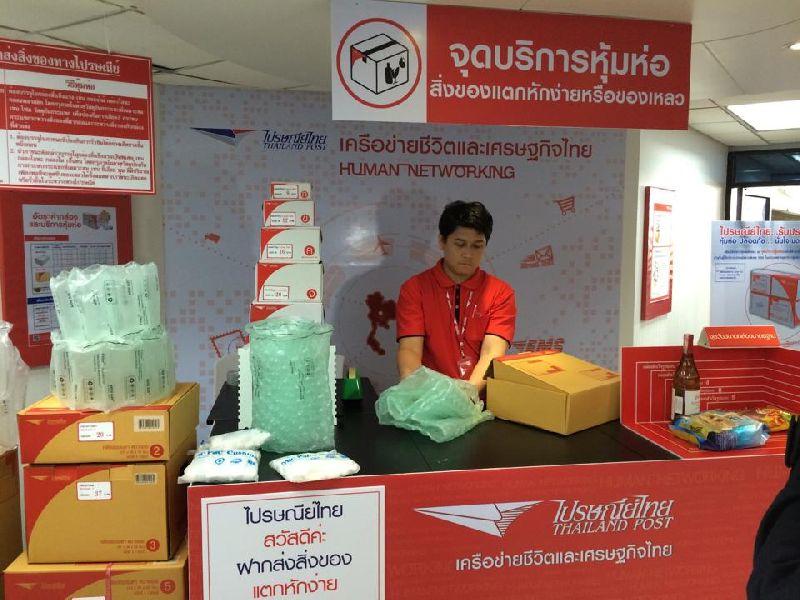 Photo of EMS ไปรษณีย์ไทย เช็คพัสดุ